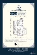 云水清园3室2厅1卫110平方米户型图