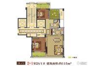 融创常州御园3室2厅1卫115平方米户型图