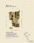 洱海天域4室2厅2卫242平方米户型图