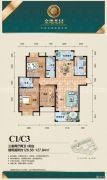 金地花园3室2厅2卫126--127平方米户型图