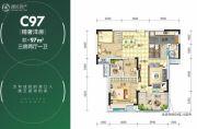 潜江碧桂园3室2厅1卫97平方米户型图