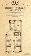阳光金郡3室2厅1卫81平方米户型图