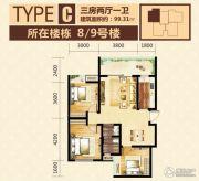 汉成天地3室2厅1卫99平方米户型图