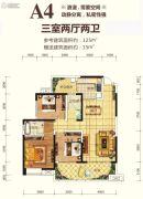 海宏江南壹号3室2厅2卫125平方米户型图