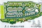 颐和盛世规划图
