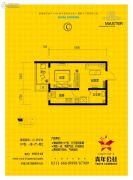 弘达明尚・青年公社1室1厅1卫43平方米户型图