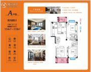 龙庭首府3室2厅2卫114--119平方米户型图