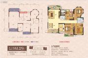 东城国际4室2厅2卫141平方米户型图