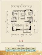 乐居・常青藤3室2厅2卫119平方米户型图
