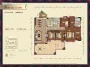 中德英伦联邦4室2厅2卫155平方米户型图