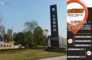 中国铁建北湖国际城看图说房