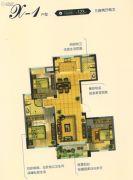 恒通蓝湾国际3室2厅2卫123平方米户型图