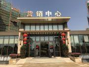 龙光玖龙湾外景图