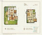 九洲绿城・翠湖香山4室2厅2卫145--146平方米户型图