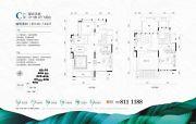 佳兆业御金山三期4室2厅1卫146--149平方米户型图