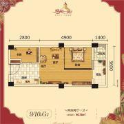 观海一品2室2厅1卫40平方米户型图