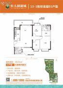 恒大御湖城3室2厅2卫121平方米户型图