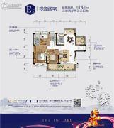 碧桂园珑誉花园3室2厅2卫141平方米户型图