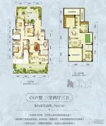 鸿府3室2厅3卫227平方米户型图