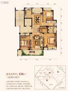 三水润园二期3室2厅2卫138平方米户型图