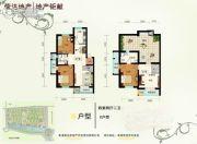 榆林华苑4室2厅2卫0平方米户型图