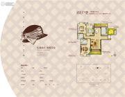 中冶・一曲江山3室2厅2卫134--139平方米户型图