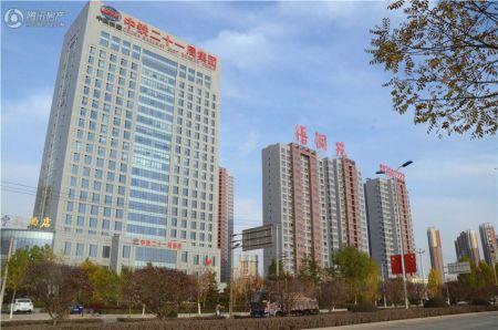 中国铁建・梧桐苑