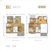 新田幸福里4室2厅3卫208--209平方米户型图