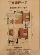 金域水岸3室2厅1卫118平方米户型图