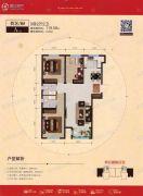 宏宇亚龙湾3室2厅2卫119平方米户型图