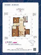 中城国际城3室2厅2卫127平方米户型图