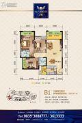 恒业・东方曼哈顿二期3室2厅2卫0平方米户型图