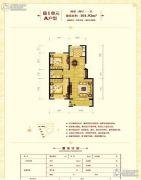 半山居2室2厅1卫101--102平方米户型图