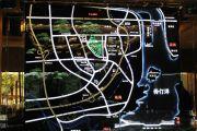 东城・畔山中心城交通图