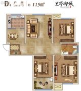 兰亭御城3室2厅1卫115平方米户型图