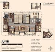 龙�Z山5室2厅5卫344平方米户型图