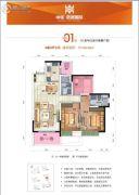 中铁・诺德国际3室2厅2卫106平方米户型图