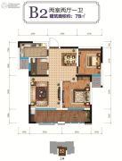怡馨华庭2室2厅1卫78平方米户型图