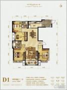 保利花园4室2厅2卫163平方米户型图