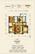 银河太阳城四期3室2厅2卫133平方米户型图