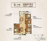 悦达・悦珑湾4室2厅2卫198平方米户型图