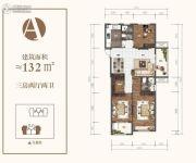 金汇苑3室2厅2卫132平方米户型图