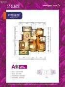 三木・公园里3室2厅2卫0平方米户型图