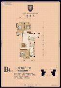 翰墨苑3室2厅1卫113平方米户型图