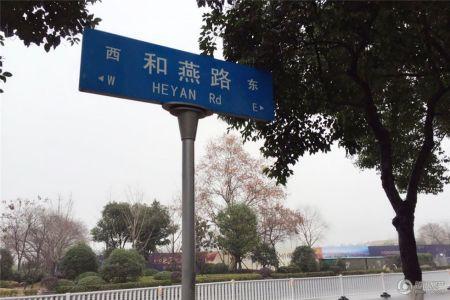 葛洲坝招商・紫郡�m园