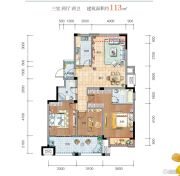 晴园3室2厅2卫113平方米户型图