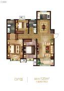 中垠雅苑3室2厅2卫125平方米户型图