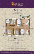 富源・尊玺3室2厅2卫125平方米户型图