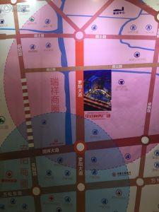 瑞安中润广场