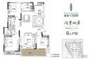 建业・公园里4室2厅2卫144平方米户型图